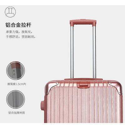 新款【特价优惠】万向轮拉杆箱学生行李箱男女旅行箱商务登机箱密
