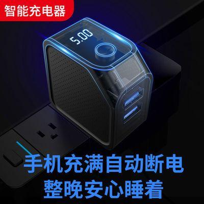 [爆款]苹果安卓手机充电器头智能数显自动断电防充保护快充vivo华