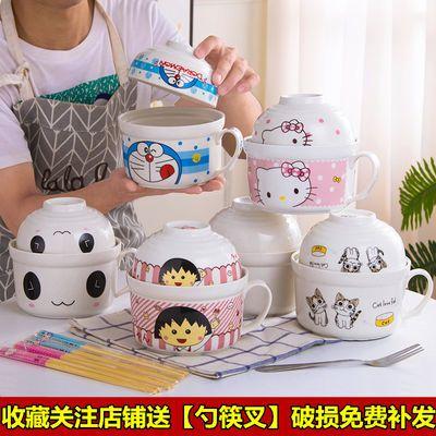 日式浮雕陶瓷保鲜碗卡通可爱泡面碗大号带盖学生餐具饭盒筷勺套装