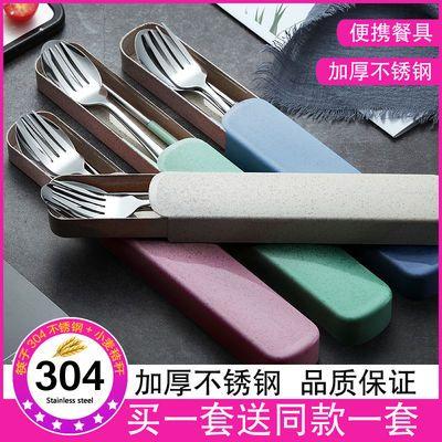 【买一送一】不锈钢便携式餐具筷子勺子叉子套装学生成人两三件套