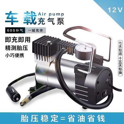 [爆款]12v车载充气泵 小轿车轮胎便携式高压打气泵 电瓶车电动车