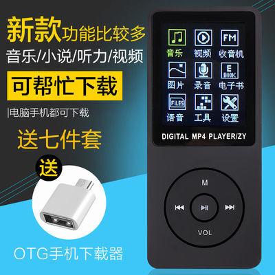 热销随身听mp4mp3学生插卡MP3播放器运动有屏MP4无损MP5录音笔电