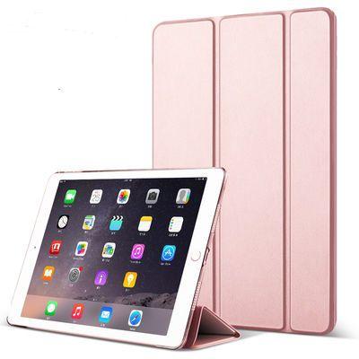 热销2018新款9.7寸苹果ipad234保护套air2全包壳mini5皮套air10.5