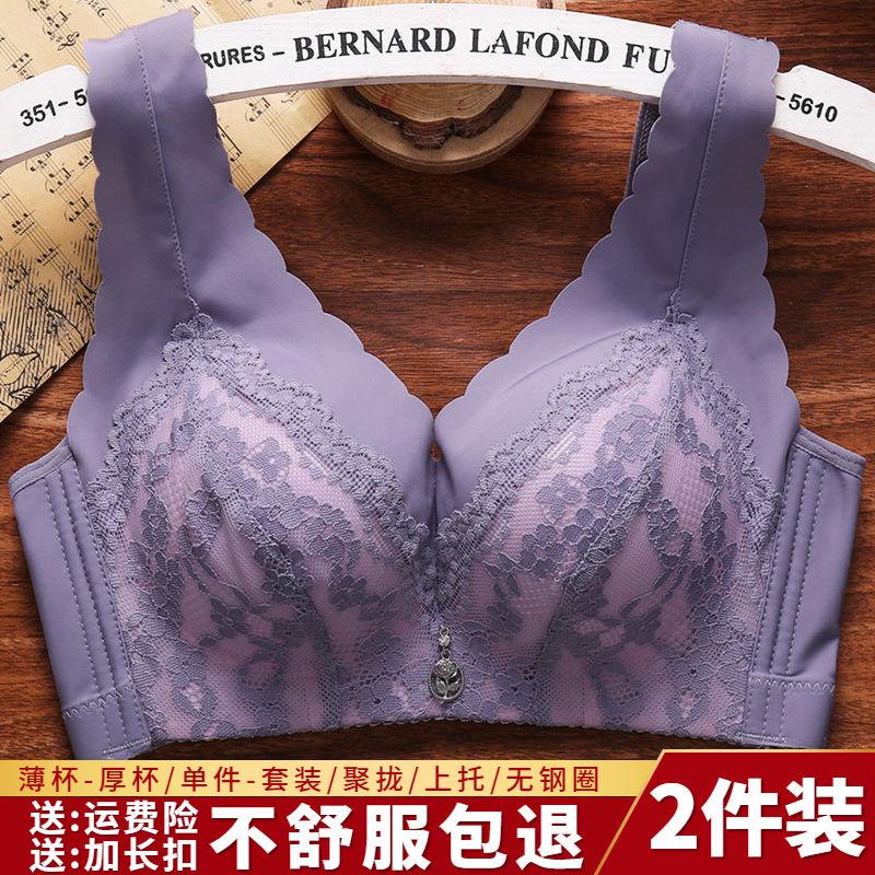 文胸无钢圈背心式聚拢收副乳上托小胸厚杯薄款性感女内衣套装胸罩