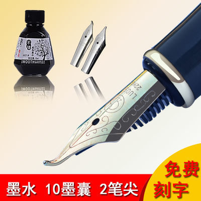 钢笔美工笔金属弯尖书法笔弯头学生用成人练字男签字暗包尖墨水笔