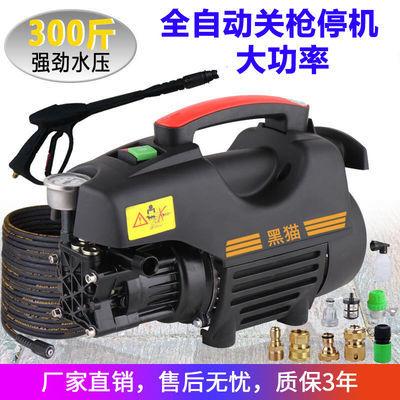 黑猫高压洗车机家用220v洗车神器便携大功率清洗机水枪洗车水泵