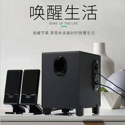 热销Edifier漫步者R101V电脑音响台式木质2.1重低音音箱家用低音