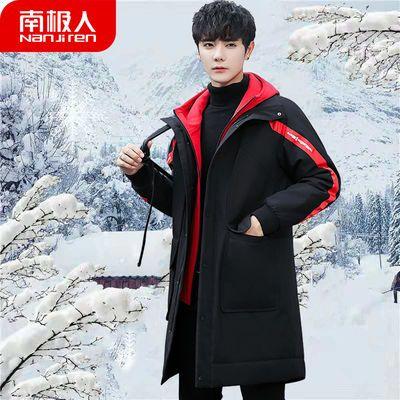 【南极人】加厚冬季棉衣男韩版中长款外套棉袄冬天男装棉服袄子