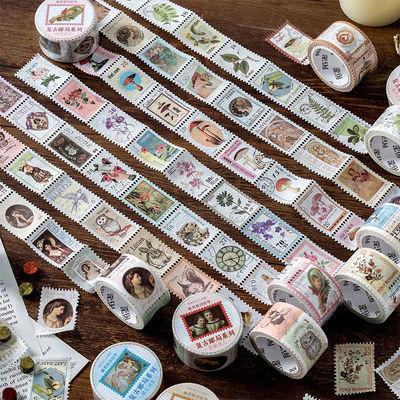 陌墨 复古邮局系列邮票模切胶带 文艺蘑菇植物花朵动物手账小贴纸