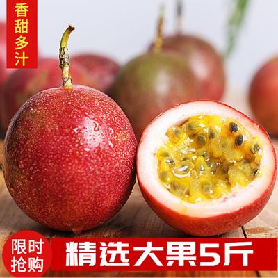 云南百香果新鲜现摘广西热带水果西番莲鸡蛋果5斤装大红果