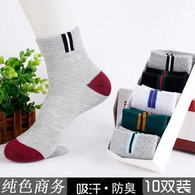 袜子男中筒袜夏季短袜吸汗透气短筒袜男士运动袜商务中筒袜船袜