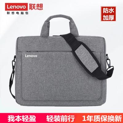 联想笔记本电脑包14寸15.6寸17.3寸手提单肩男女士商务休闲包