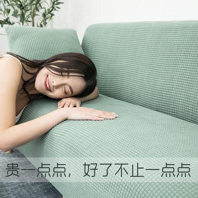 沙发套罩全包沙发垫贵妃四季热卖ins网红现代简约通用弹力布艺冬