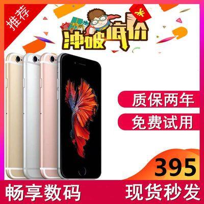 iphone6代/二手苹果6p/6splus5.5寸全网通4G正品指纹智能分期手机