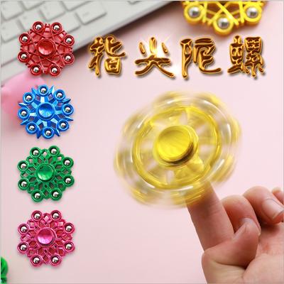 八珠炫彩塑料电镀指尖陀螺爆款创意解压手指陀螺玩具塑料盒包装