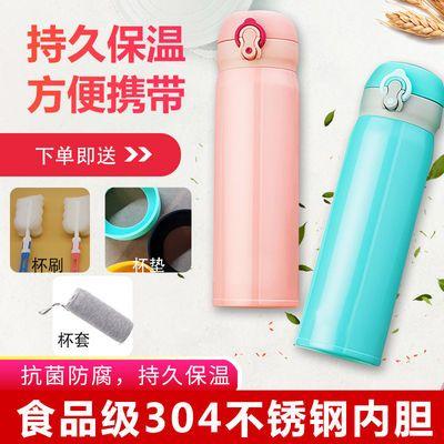 保温杯男女便携304不锈钢韩版学生儿童弹跳盖茶水杯大容量500ML