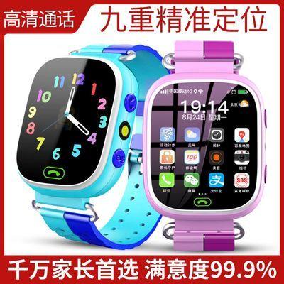 儿童电话手表智能手表防水多功能男女小学生天才插卡定位拍照触屏