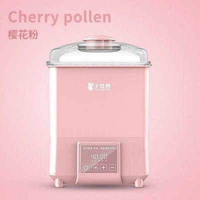 小壮熊婴儿奶瓶消毒器温奶宝宝蒸汽锅柜煮带烘干暖奶多功能二合一