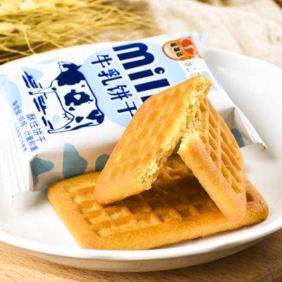 【一箱5斤65袋】牛奶早餐炼乳饼干酥性牛乳儿童代餐整箱批发200g
