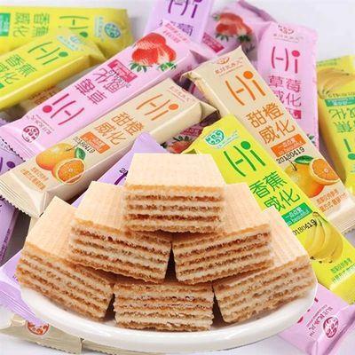 【亏本冲量】多果味威化饼干200g-2500g早餐休闲零食点心夹心饼干