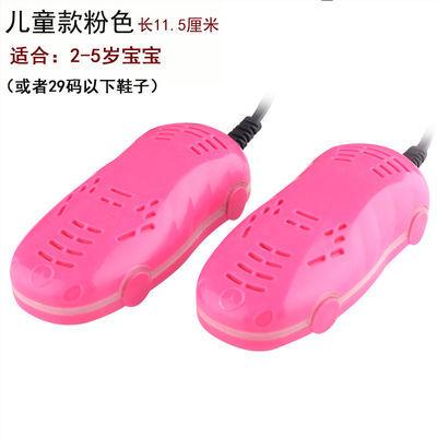 [爆款]紫光杀菌烘鞋器干鞋器暖鞋器烤鞋器除臭鞋子烘干器双核发热