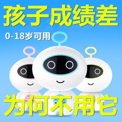 抢购中【明星代言】小帅智能语音机器人儿童早教机对话陪伴学习机