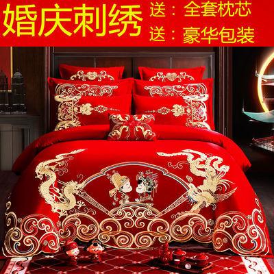 婚庆四件套绣花正品高档全棉纯棉刺绣4六6十件套被套结婚床上用品