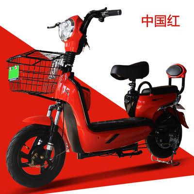 【七彩飞扬】成人电动车48V伏男女助力车锂电池电动自行车代步车