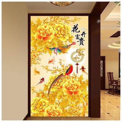 中式风水玄关装饰画牡丹竖版过道壁画走廊挂画花开富贵国画墙贴画