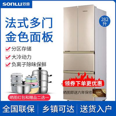 双鹿 双开门冰箱法式多门 282/316/466升 家用冰箱风冷无霜电冰箱