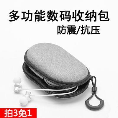 耳机收纳包数据线充电器盒子大小迷你便携袋硬盘数码收纳盒零钱包