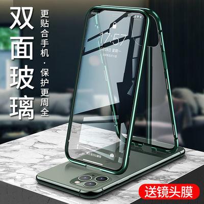 苹果11手机壳Promax防摔透明全包双面玻璃壳iPhone11万磁王保护套