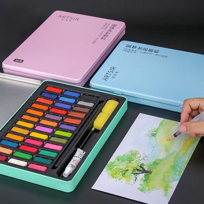 青竹水彩顏料水粉顏料套裝36色固體水彩畫畫顏料初學者便攜水彩