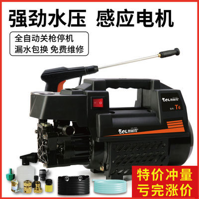 图耐得高压洗车机220v家用清洗机全自动洗车器洗车泵大功率刷车机