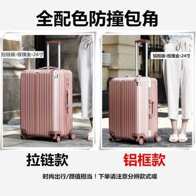 [新款]【今日特价】全配色铝框行李箱拉杆箱旅行箱男登机箱密码箱