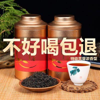 红茶金骏眉正山小种大红袍茶叶养胃浓香型特级黄芽罐装新茶礼盒装