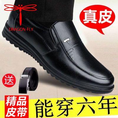 【头层牛皮】正品蜻蜓牌男士皮鞋商务皮鞋男中老年休闲男鞋爸爸