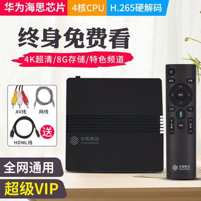 全网通高清网络电视机顶盒4K有线WIFI语音电视盒子无线网络家用