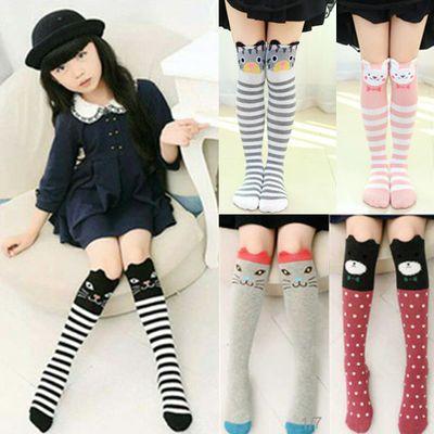 【二双装】儿童袜子卡通高筒袜女童长筒袜春秋冬季宝宝过膝长筒袜