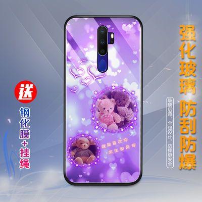 oppoa11x手机壳女pchm30保护套全包边防摔玻璃磨砂超薄个性新款潮