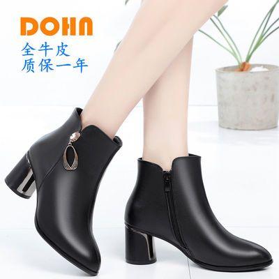 DOHN时尚真皮羊毛靴子女中跟短靴秋冬季新款女鞋子高跟加绒马丁靴