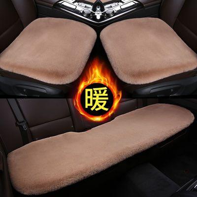 汽车坐垫冬季毛绒座垫单片无靠背三件套保暖加厚通用免绑防滑车垫