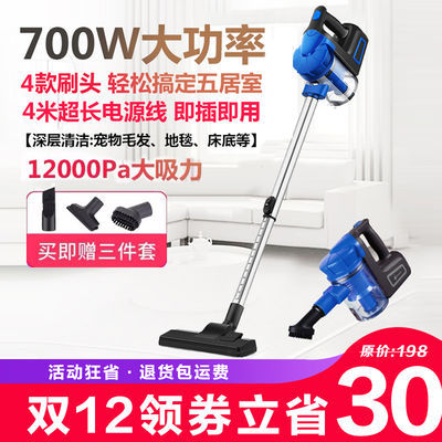 吸尘器家用大功率卧室大吸力客厅地毯卧式手持式强力小型除螨器