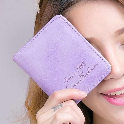 小钱包女短款女士钱包折叠零钱包女韩版学生迷你卡包女式两折钱夹【2月8日发完】