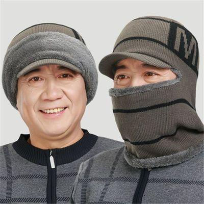 加绒毛线帽中老年人帽子爸爸妈妈男女冬季毛线针织帽骑车帽套头帽