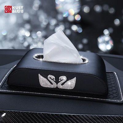 车载纸巾盒抽天鹅镶钻扶手箱座式汽车用品餐巾纸车用抽纸盒创意女