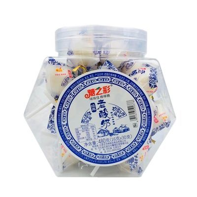 棒棒糖牛奶糖老酸奶糖乳酸味糖波板糖可乐汽水味糖猪饲料棒糖16g