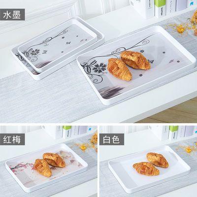 托盘长方形水杯茶盘 家用北欧塑料水果盘 加厚杯子盘客厅茶几创意