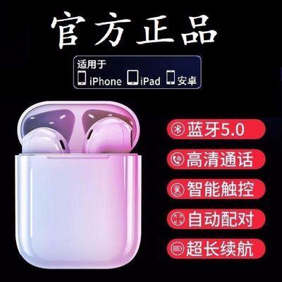 无线蓝牙耳机单耳双耳塞迷你运动入耳式华为oppo苹果vivo安卓通用