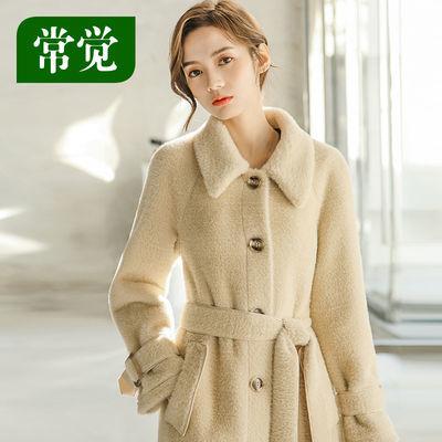 常覺大衣女中長款2019新款秋冬季小個子氣質森系小清新復古外套